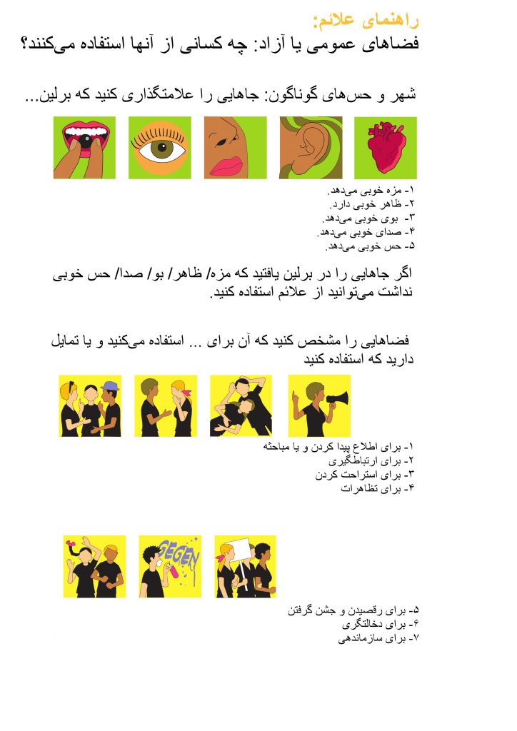 open public spaces_farsi